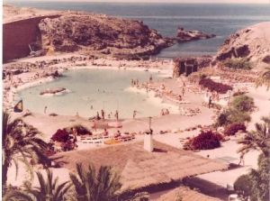 nur_Pool_1980_web
